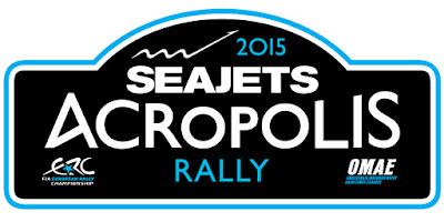Seajets Ράλλυ Ακρόπολις 2015: Οι κορυφαίοι είναι εδώ!