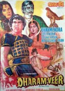 Dharam Veer Hindi Songs
