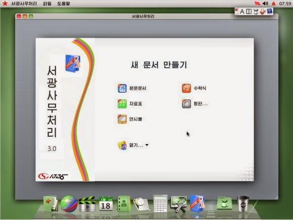 Red Star OS Sistem Operasi Buatan Negara Korea Utara