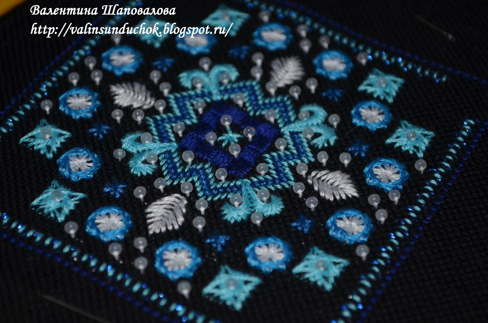 Схема для вышивки шовчиковая 344