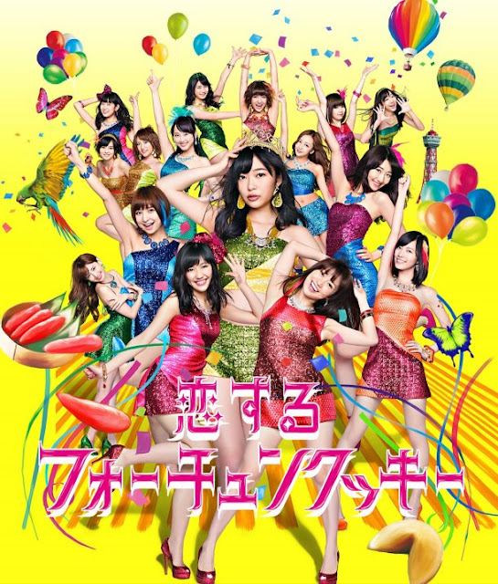 Download Lagu AKB48 - Koisuru Fortune Cookie [CLEAN] [FULL] + Lirik