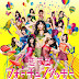 Download Lagu AKB48 - Koisuru Fortune Cookie [FULL VERSION]