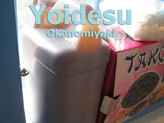 resep saus okonomiyaki sederhana