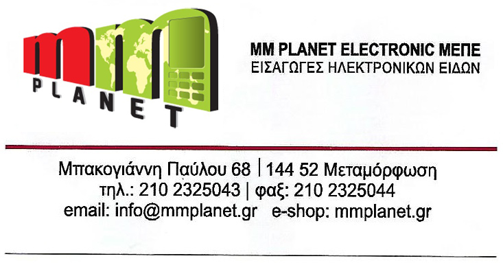 mmPLANET ELECTRONIC