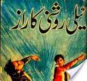 http://books.google.com.pk/books?id=J35ZAgAAQBAJ&lpg=PA1&pg=PA1#v=onepage&q&f=false