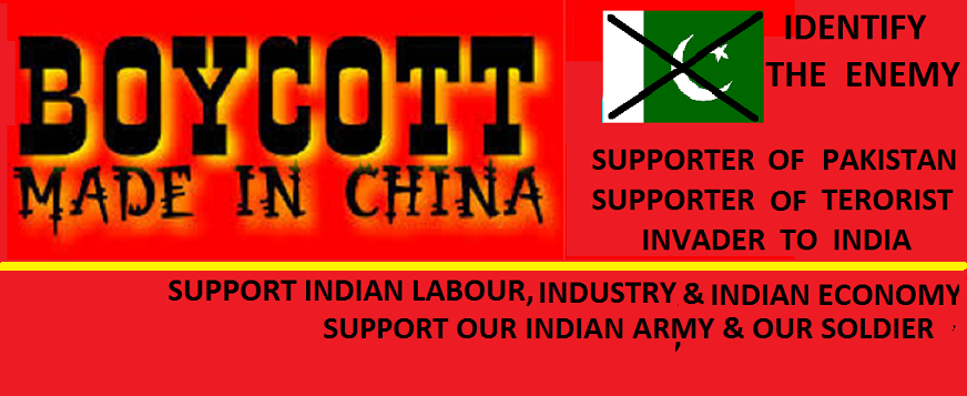 BOYCOTT MADE IN CHINA IN THIS DIWALI