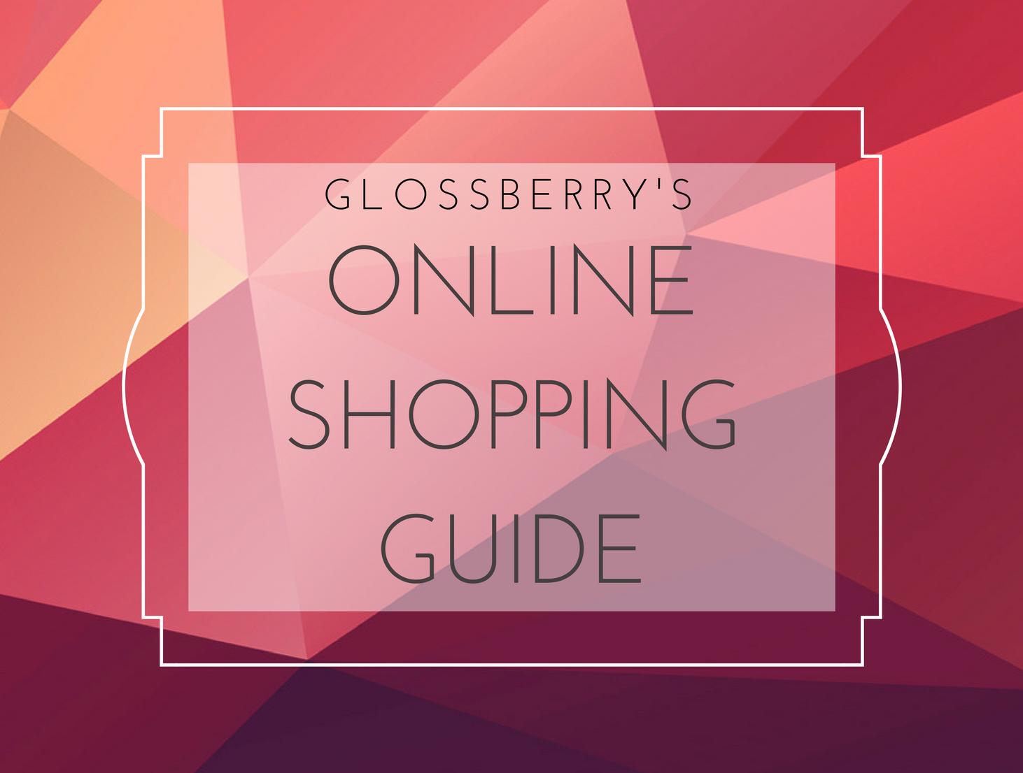 מדריך הקניות באינטרנט