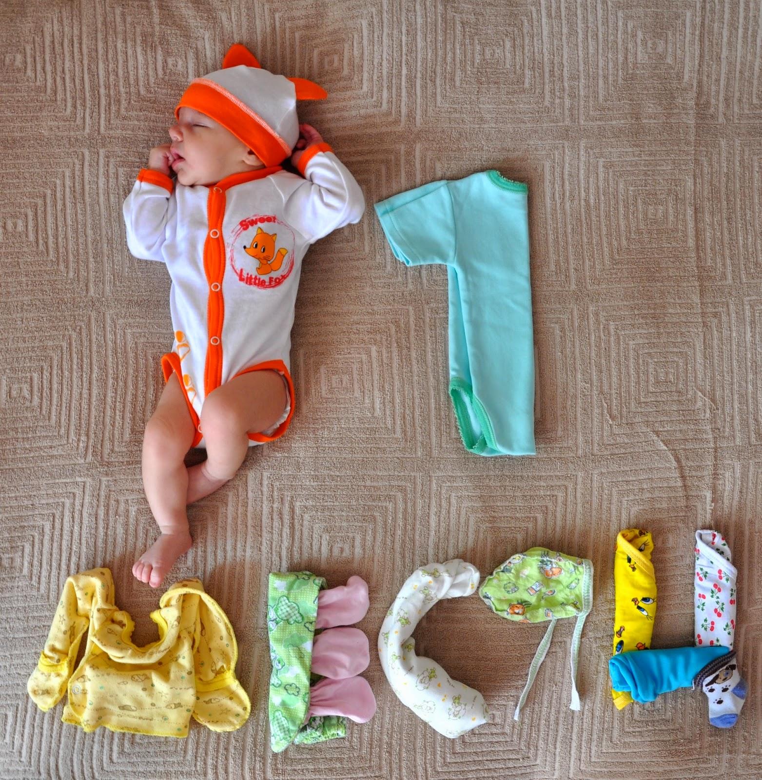 картинки сыну 1 месяц