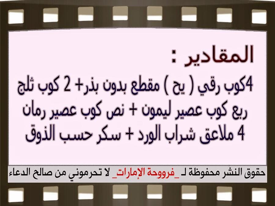 http://1.bp.blogspot.com/-mujzkd-JxVo/VVHiPtQtoaI/AAAAAAAAMsQ/gi2jUVTGkZM/s1600/3.jpg