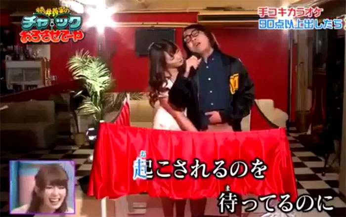 Japanese game show Sing What Happened, karaoke with