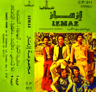 IZMAZ (1979)