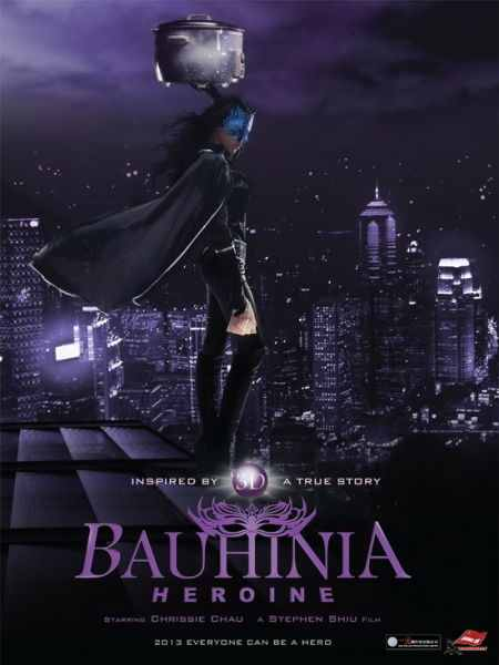 Bauhinia Heroine is a real life super superheroine Movie ...