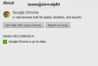 आइये जानते हैं गूगल क्रोम के नए वर्ज़न 30 के बारे में