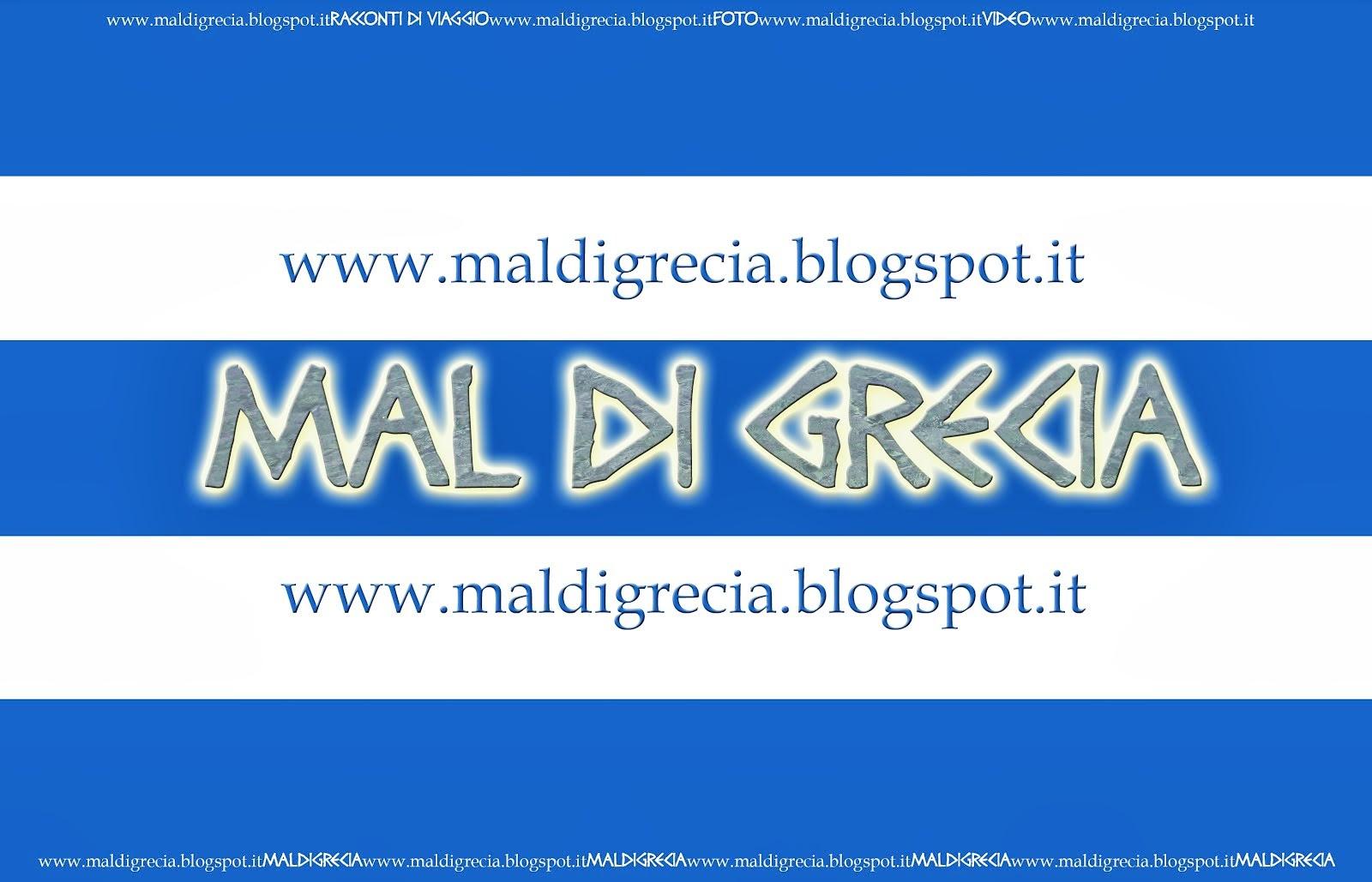 Mal di Grecia
