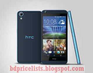 HTC Desire 626G+ ANDROID Mobile Full Specifications And Price in BD Bangladesh
