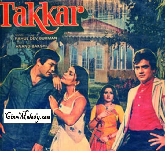 Takkar Telugu Mp3 Songs Free  Download  1980