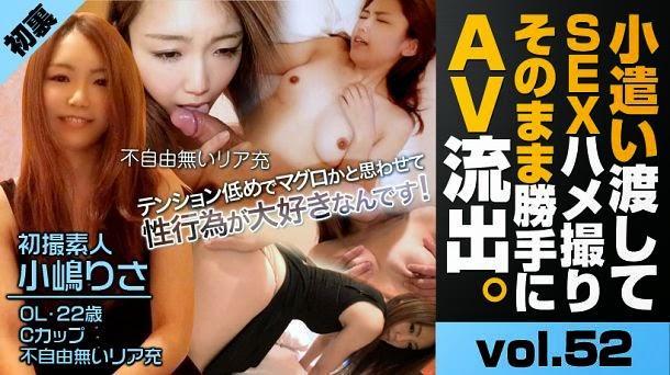 XXX-AV 21969 – Kozi Marisa