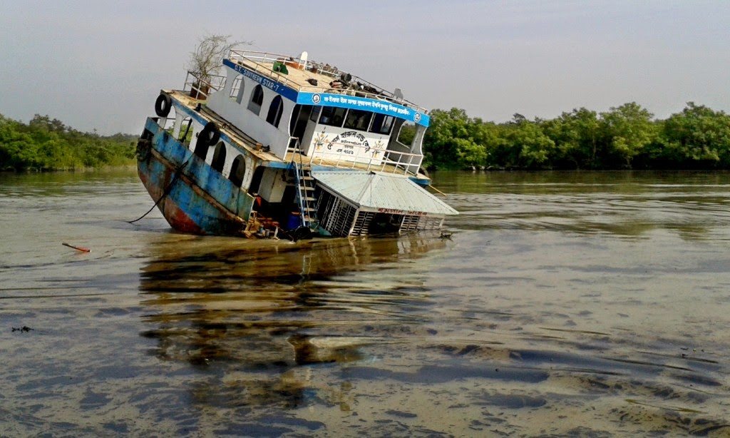 photo of Oil tanker Southern Star 7 Sunk at  near Sundarban Shela River