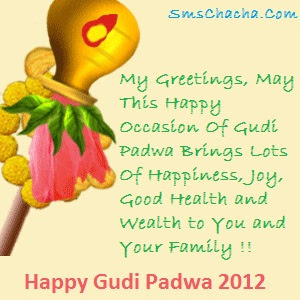Wish Very Happy Gudi Padwa