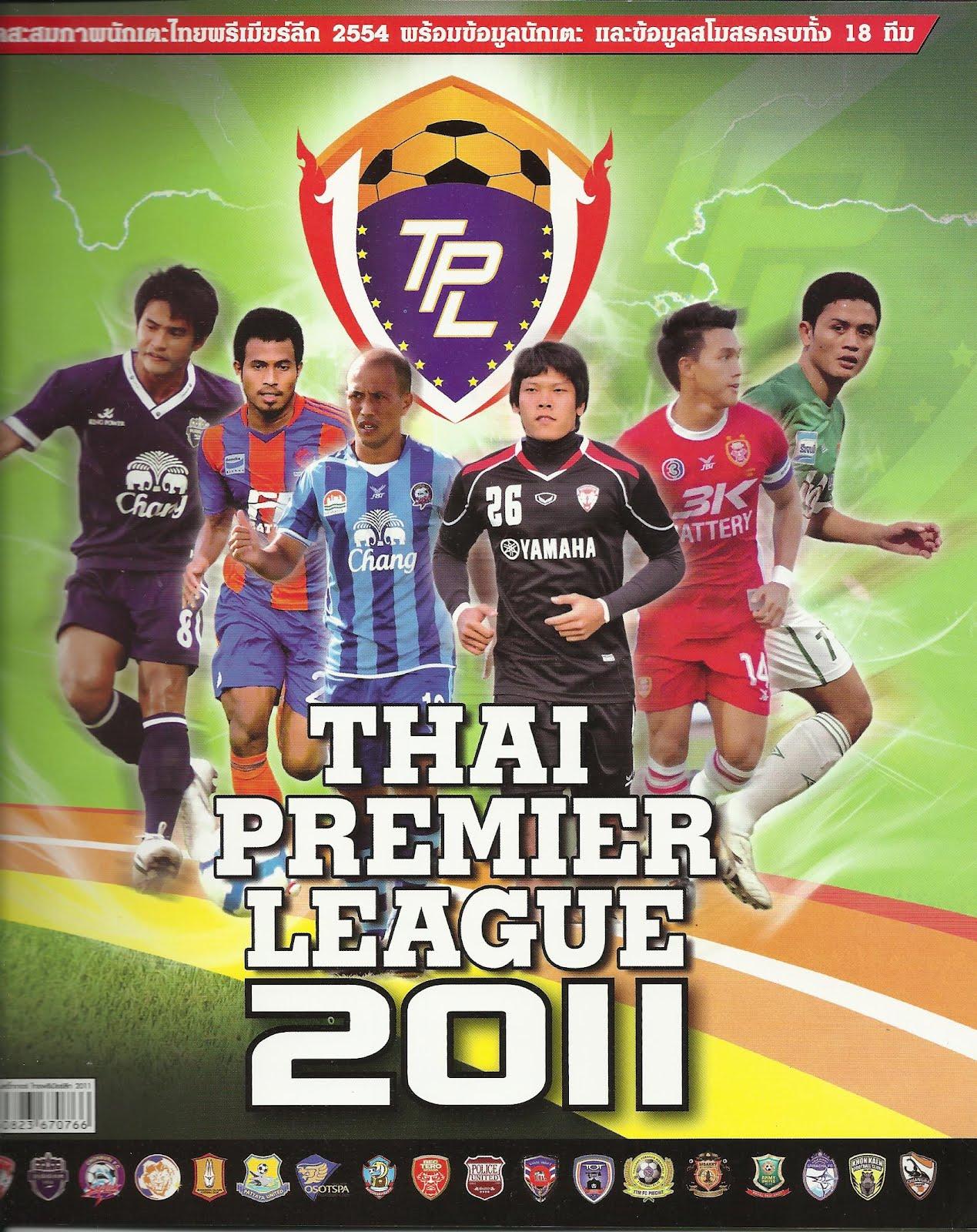 asia league football