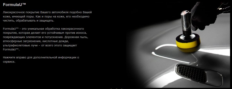 http://www.mrcap.com/ru/service-program/formulau/