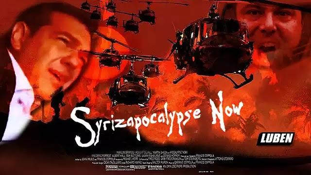 ΑΠΟΚΑΛΥΨΗ ΤΩΡΑ: Tι πραγματικά συμβαίνει όταν ο ΑλέξηςΤσίπρας καβαλάει στρατιωτικό ελικόπτερο (VIDEO)