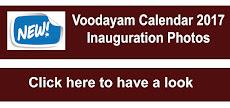 2017 Voodayam Calendar