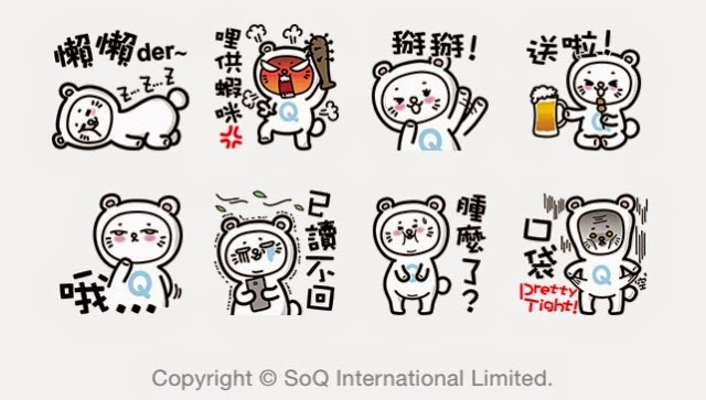 SoQ x Q Bear sticker