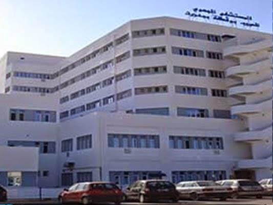 Tunisie : incendie au CHU de Bizerte