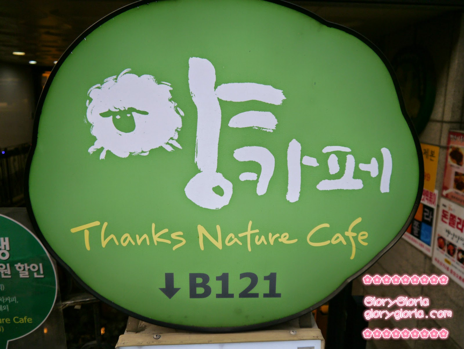 Thanks Nature Cafe 2