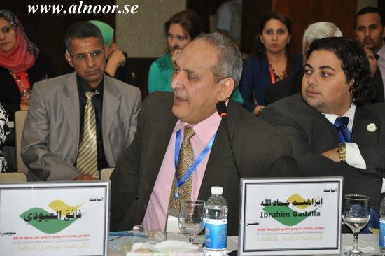 جلسة حوار بمؤتمر بغداد الدولى الثانى للترجمة 2012