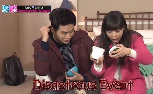 Taecyeon and gui gui really hookup