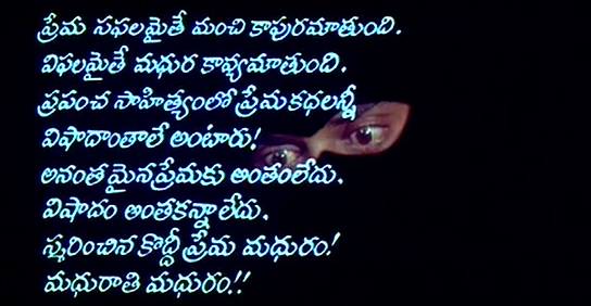 Telugu Kavithalu on Friendship http://ravidance.blogspot.com/2012/06/telugu-kavithalu-images.html