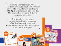 Launching of Mandarin Option Program at TM 100