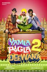 Yamla Pagla Deewana 2-2013 Hindi movie