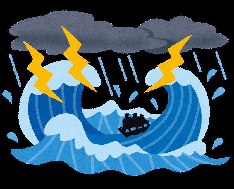 嵐 アイコン