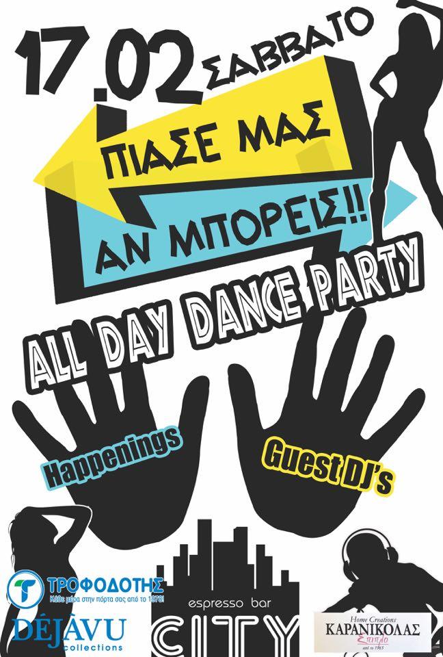 ΣΑΒΒΑΤΟ 17 ΦΕΒΡΟΥΑΡΙΟΥ.CITY ALL DYA DANCE PARTY!