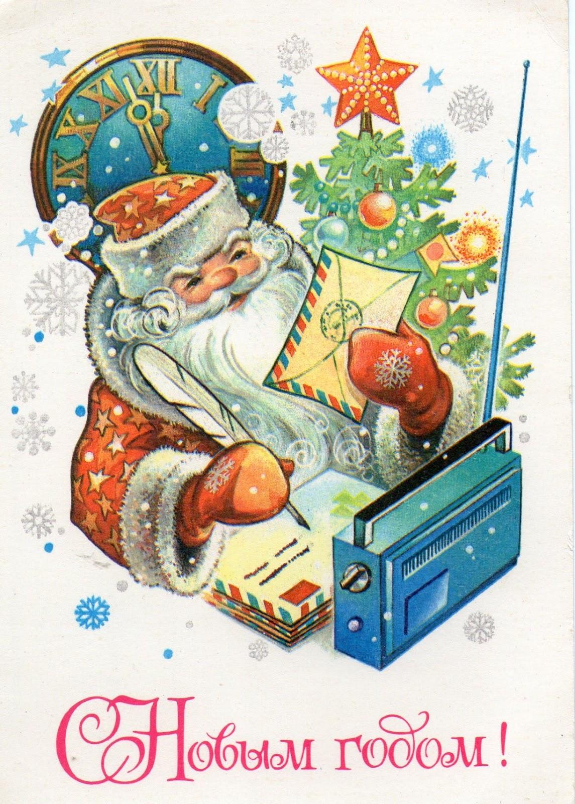 Новогодние открытки ворд