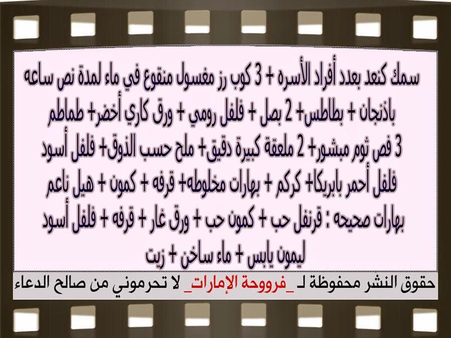 http://1.bp.blogspot.com/-mxd8vqSHLBQ/VWWsZAz-W6I/AAAAAAAAN8M/Q2mIHB1a6kk/s1600/3.jpg