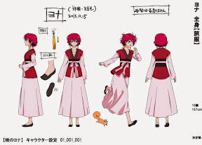 Akatsuki no Yona Yona - The Girl Standing in the Blush of Dawn Yona