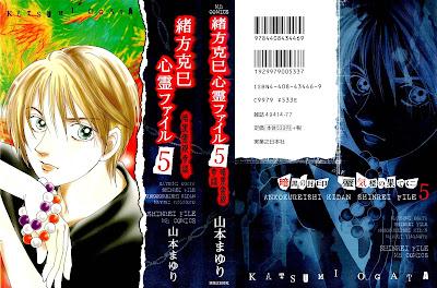 緒方克巳 心霊ファイル 第01-05巻 Okata Katsumi Shinrei File 5 Zip Rar 5 4 3 2 1 DL (漫画 無料 まんが マンガ コミック) 無料漫画 まんが ネタバレ マンガ コミック 無料ダウンロード 完全版 web raw manga 投稿 Dl Online kindle Zip Rar Nyaa Torrent ss 2ch 画像 ブログ 携帯 free 小説 ケータイ小説 フリー ラン キング 電子書籍 まとめ ピクシブ iphone ジャンプ スマホ bl ドラマ ipad 東方 一番くじ 英語 ps3 h 名言 イラスト ケータイ小説 夢小説 恋愛 株 スロット