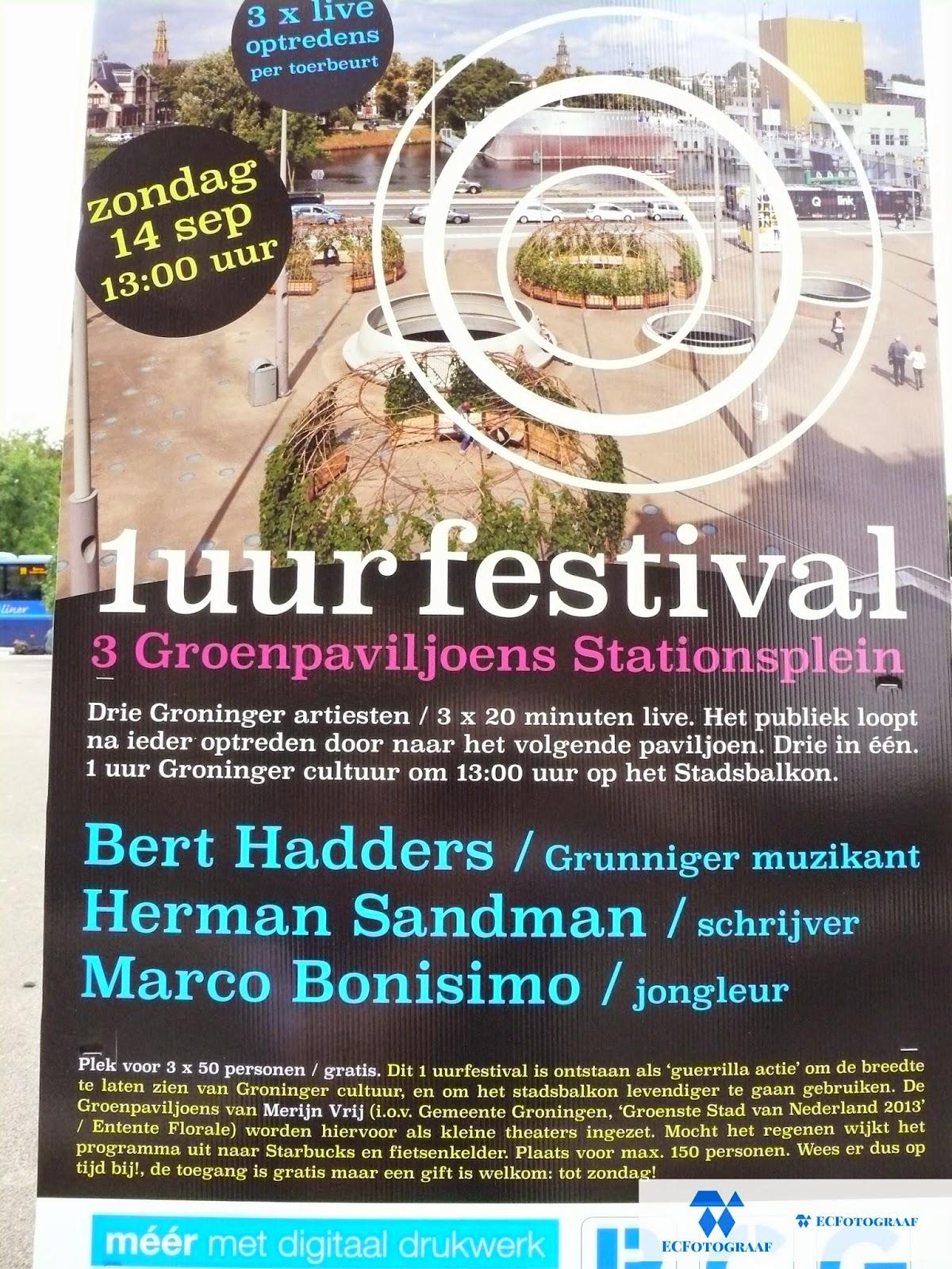 http://ecfotograaf.wordpress.com/2014/09/15/1-uur-festival-in-groenpaviljoens-stationsplein-nieuw-muziek-theatraal-platform-is-geboren/