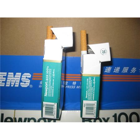 Top rated cigarettes Gauloises women