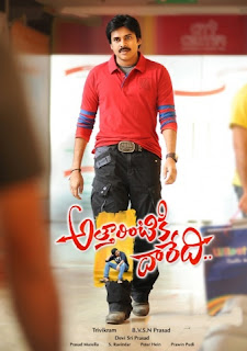 Attarintiki Daredi telugu movie songs free downloads