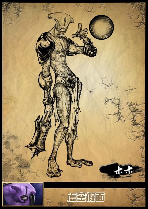 dota2 hero wallpaper art sketch zeromin0