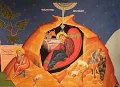 ЕМИСИЈА: Богослужбене особености божића