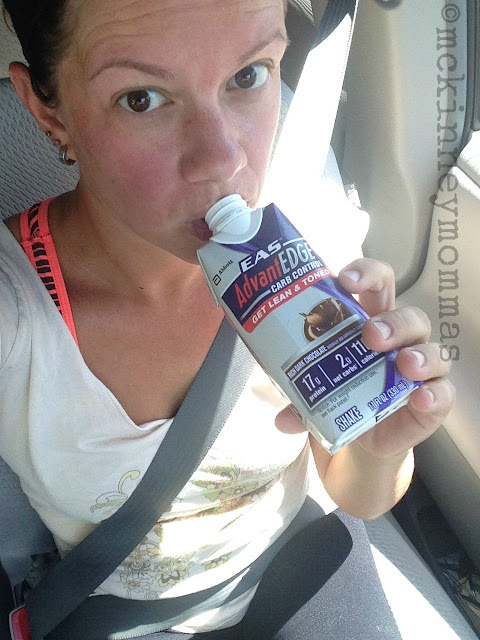 protein shake, mckinneymommas, #cbias