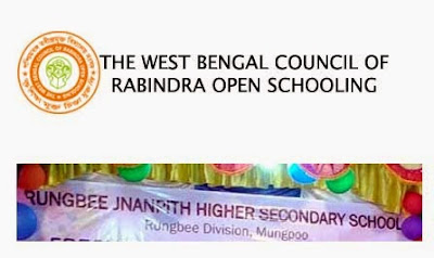 Rabindra open schooling in rungbee jnanpith higher secondary school mungpoo