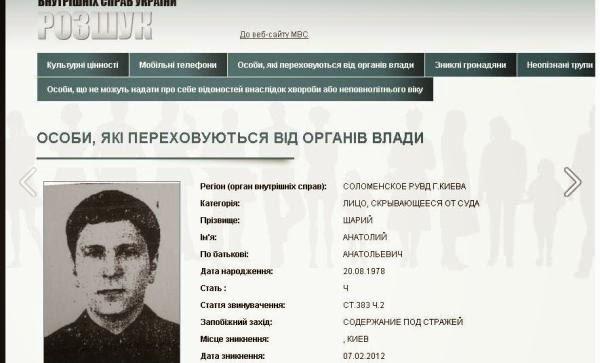 Украинские юные порно сайты
