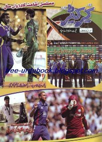 Cricketer July 2012